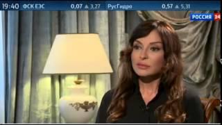 Интервью Мехрибан Алиевой для канала Россия 24