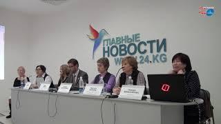 Пресс-конференция: новые инициативы для сохранения здоровья кыргызстанцев