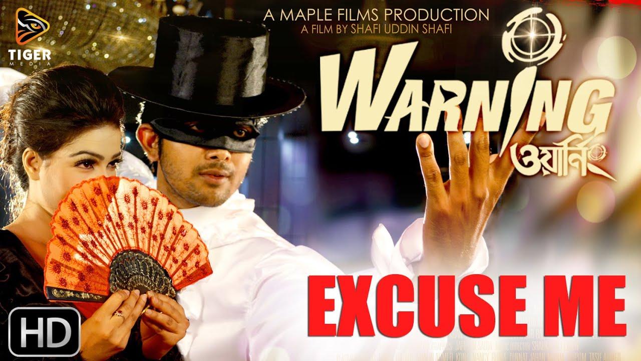 Warning (2015 film) httpsiytimgcomviuicWgwxHa6Qmaxresdefaultjpg