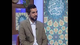 البث المباشر لسماحة السيد عادل العلوي في برنامج حنين الروح في قناة الأصيل الفضائية  ۱ رمضان ۱۴۴۲ ه