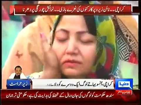 Mqm Workers Crying over Altaf Hussain's Arrest