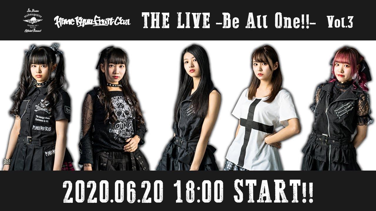 【生配信】ひめキュンフルーツ缶 The Live -Be All One- Vol.3【無観客ライブ】