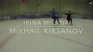 Irina Milana  - Mikhail Kirsanov ice skaters.