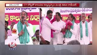 Health Minister Etela Rajender Inaugurates Water Drains In Karimnagar | V6 News