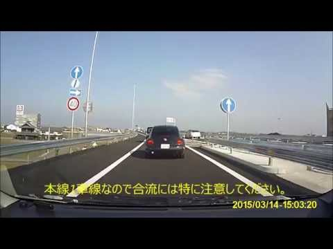 4K 徳島IC~鳴門IC  徳島自動車道(2015年3月開通区間) と 国道11号  どちらのほうが早くたどり着けるか 比較してみた   by rcp193
