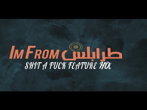Ras Wu-Layd - Another Level Lyrics Video - Libyan Rap