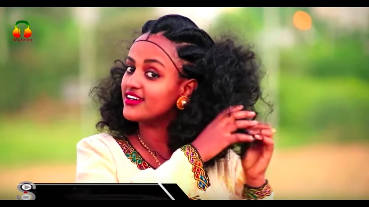 Embeza Sebhatleab - Weyzerit Tigray [NEW! Music Video 2017]