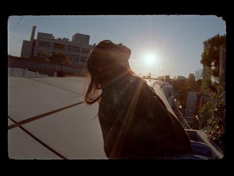 ヘビースモーク / にしな【Music Video】