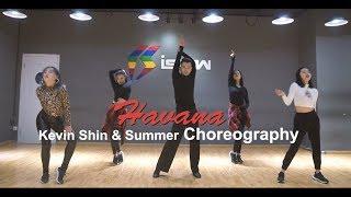 Camila Cabello Havana | Jazz Kevin Shin Choreography | Jazz Ballroom Fusion