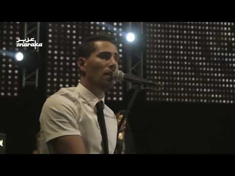 عزيز مرقة - يا باي   Aziz Maraka - Ya Bay   Live in Amman