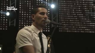 عزيز مرقة - يا باي | Aziz Maraka - Ya Bay | Live in Amman