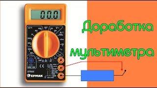 Доработка мультиметра (тестера) DT-830B, проверка аккумуляторов и батареек смотреть онлайн в хорошем качестве бесплатно - VIDEOOO