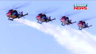 Air show By Indian Air Force In Cuttack For Birth Centenary of Biju Patnaik