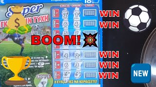 💥AN AWESOME REVEAL💥WIN ON 2 EURO SOCCER SCRATCH TICKET PLUS 24 GOLD ΣΚΡΑΤΣ ΝΙΚΗ ΣΟΥΠΕΡ ΓΚΟΛ ΜΕΓΑΛΗ