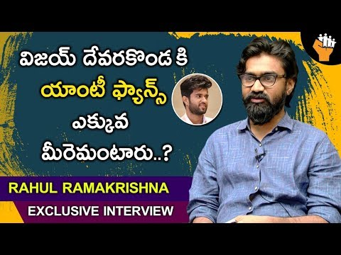 Rahul Ramakrishna Sensational Comments on Vijaydevarakonda |