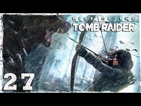 Смотреть прохождение игры [Xbox One] Rise of the Tomb Raider. #27: Старая метеостанция.