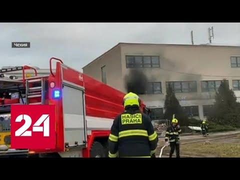 В Чехии загорелась киностудия Barrandov - Россия 24