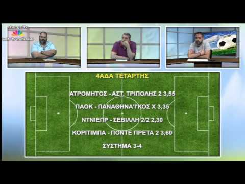 The MuBET Show - Στοίχημα - 26.5.2015 - Web exclusive