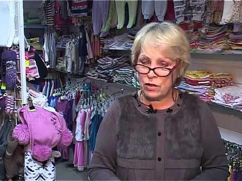 Детские лосины купить украина - YouTube