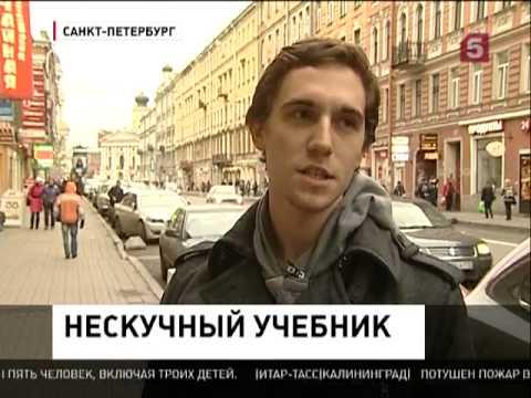DRTV по-русски: Руководство по покупке фото-сумки