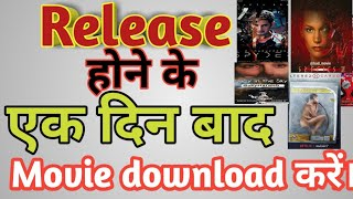 New realese movie  download kre ,,full hd,,new download Bollywood movie .