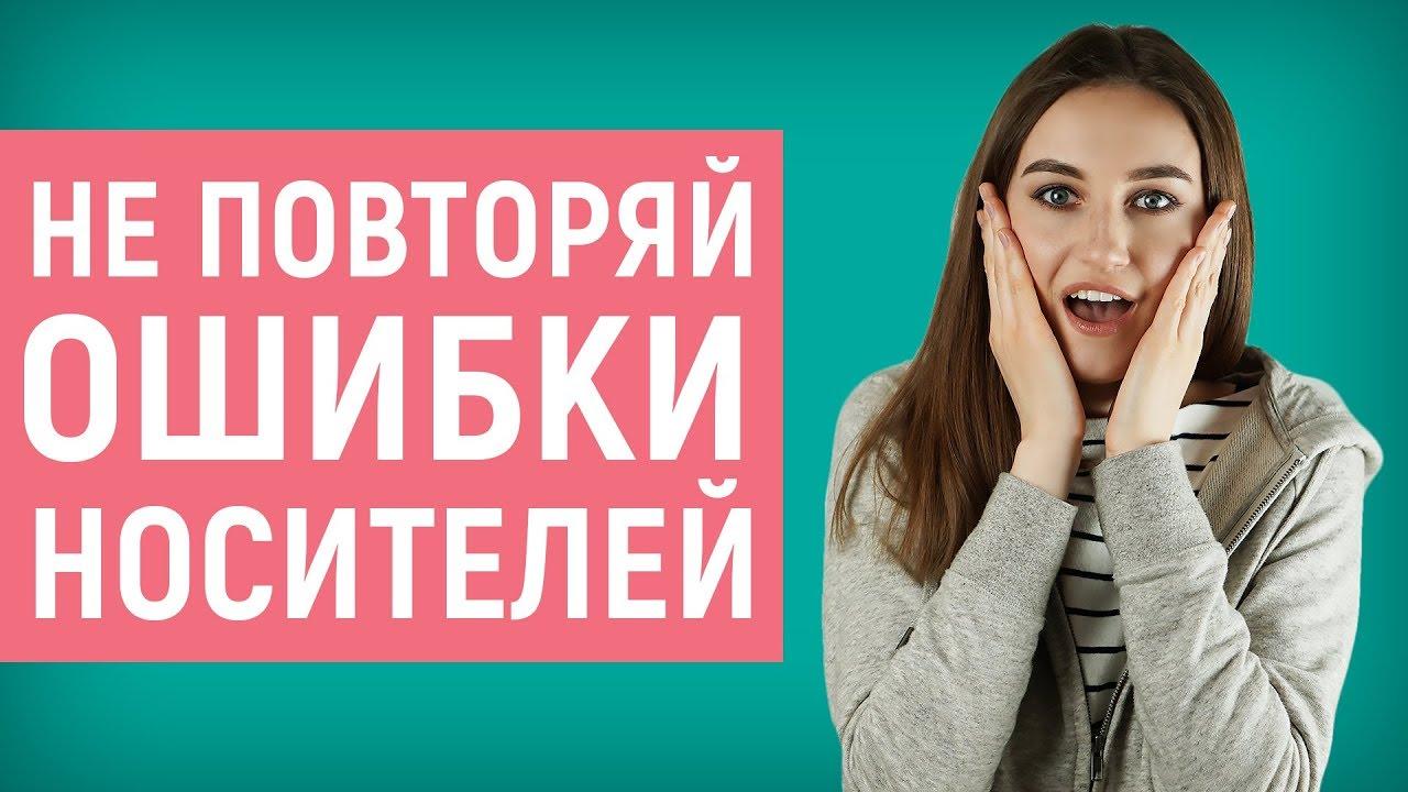 10 ОШИБОК, которые совершают ДАЖЕ НОСИТЕЛИ │ English Spot - разговорный английский