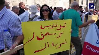 مئات المسيحيين يتظاهرون في القدس ضد بيع وتسريب أملاك الكنيسة الأرثوذكسية - (10-9-2017)