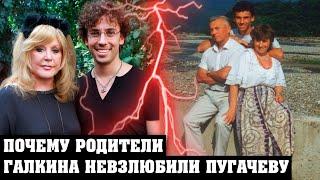 Кем были родители ГАЛКИНА и почему они были против его брака с Пугачевой