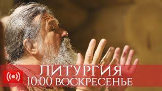 Литургия. Богослужение 10:00 (мск) 17 мая 2020. Запись прямой трансляции.