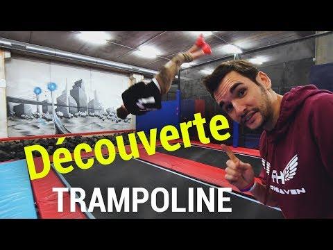 FH SPORT #1 : DECOUVERTE TRAMPOLINE