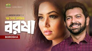 Borosha by Animesh Aich   Short Film   Valentines Day   Tahsan   Bhabna