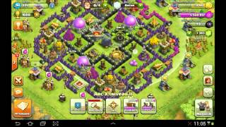 Clash of Clans - New vivi + Villages speciaux