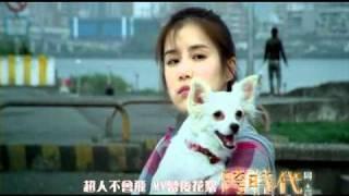 Jay Chou周杰倫-超人不會飛花絮《官方》