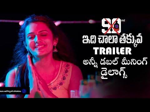 90 ML Movie Telugu Trailer | Oviya | STR | Alagiya Asura | Manastars