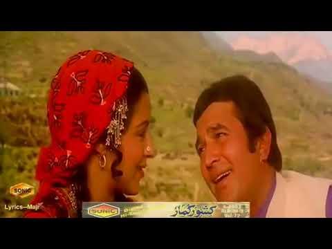 Humein Tumse Pyar Kitna Ye Hum Nahi Jante Full Song Hd Md Amir