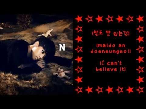 VIXX (빅스) - Say U Say Me [Color Coded+English subs+Romanization+Hangul]
