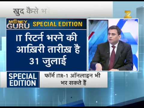 Money Guru : Know the things you should keep in mind before filing Income Tax Return