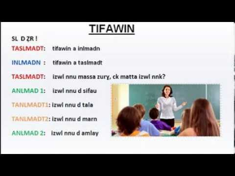 learn read berber (tamazight) 1