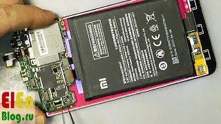 Разбит экран Xiaomi RedMi 4x