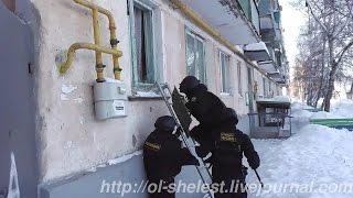 В Похвистнево бойцы спецподразделений взяли штурмом квартиру