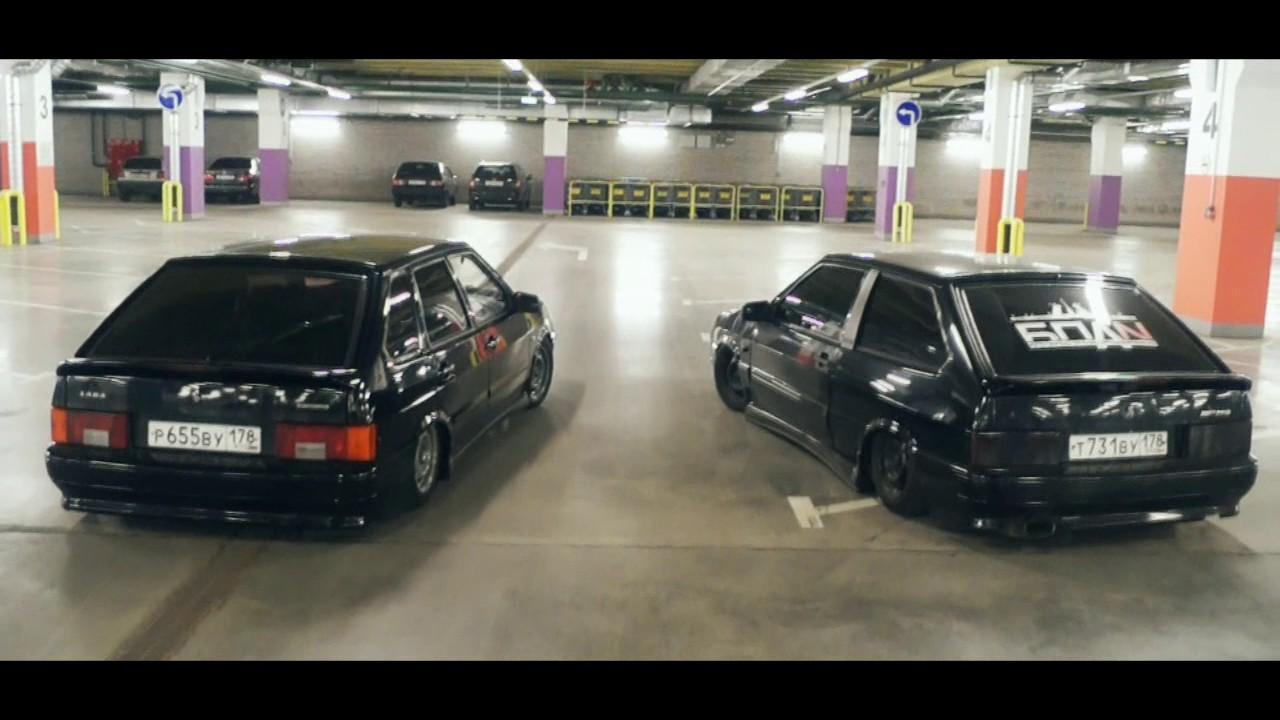 Ваз 2113 & 2114 - Южный БПАН Production [HD] - YouTube