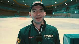 Учебно-тренировочный сбор в г. Коломна для юных хоккеистов 2008-2011 гг рождения