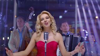 Смотреть клип Вероника Андреева - Хочется Влюбиться