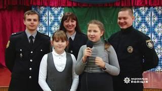 Дитячі поліцейські проводять уроки безпеки у навчальних закладах Одеси
