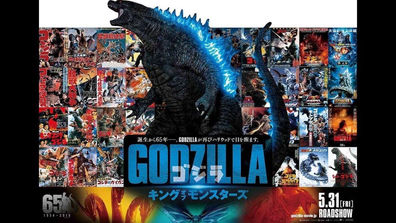 Happy 65th Anniversary Godzilla (1954-2019) - YouTube