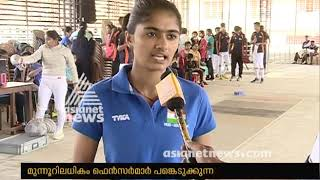 State fencing championship at Thodupuzha