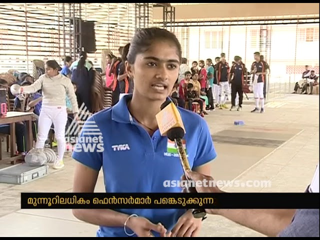 State fencing championship at Thodupuzha