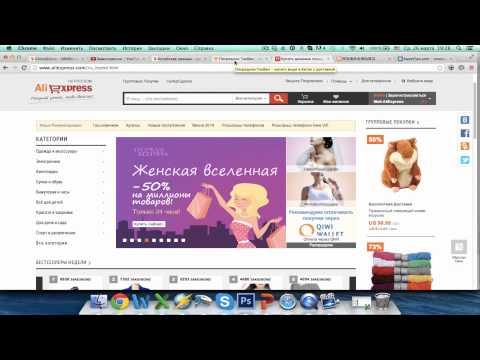 Лучшие Китайские интернет магазины ,сайты