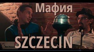 Бар The Loft игра Mafia   Szczecin   Poland