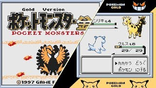 Pokémon Gold Leaked Spaceworld Demo (1997) - Full Gameplay (GBC Emulator)